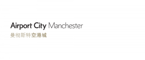 airport_city_manchester_logo